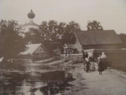 Монастырская мельница. Фото из коллекции ТГОМ.