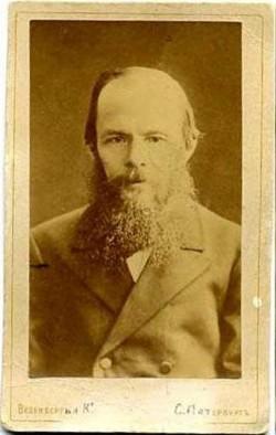 Ф.М. Достоевский. Фото 1870-х годов.