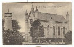 Лютеранская церковь. Старинная открытка начала XX века.