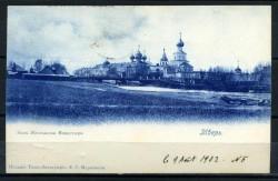 Общий вид Желтикова монастыря. Старинная открытка