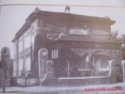 Училище имени А. Карпова Фото начала 20 века из собрания ТГОМ.