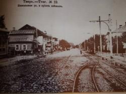 Ул. 1-я Никольская в конце 19 века. Фото из собрания ТГОМ