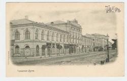 Здание Гостиного двора. Старинная открытка.
