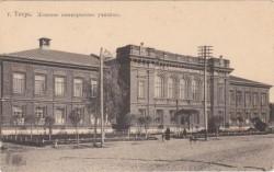 Здание школы, где Учился Борис Полевой. Старинная открытка