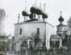 Собор Успения Пресвятой Богородицы постройки 1722. Фото из коллекции ТГОМ.