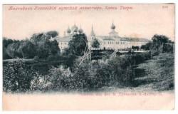 Общий вид Желтикова монастыря. Старинная открытка.