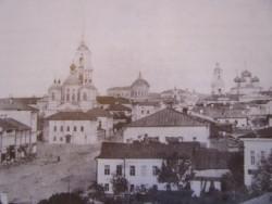 Фото 1870 -х годов из коллекции ТГОМ