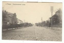 Перекресток ул. Скорбященской и ул. Гальяновой. Старинная открытка