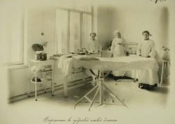 Операционная в губернской земской больнице, фото 1910- х годов.