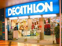 В Твери появится французский гипермаркет Decathlon (Декатлон)