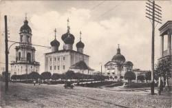 Спасо-Преображенский Собор. Старинная открытка