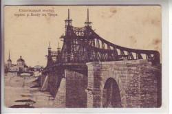 Строительство Моста через Волгу. Старинная открытка