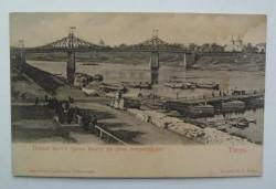Открытие моста через Волгу. Старинная открытка