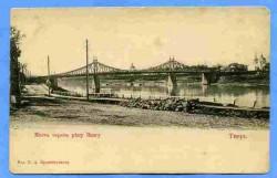 Мост через Волгу. Старинная открытка