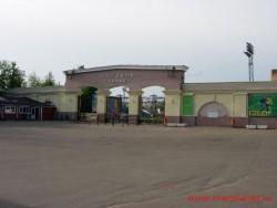 Стадион Химик (Тверь)