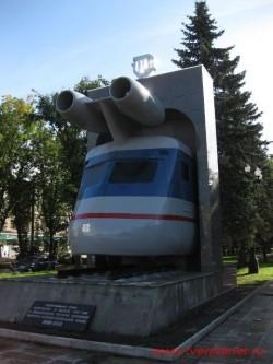 Мемориальная стела на площади Конституции