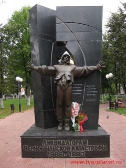 Памятник ликвидаторам Чернобыльской катастрофы