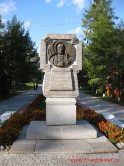 Памятник М.Я. Тверскому в горсаду
