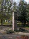 Памятная стела