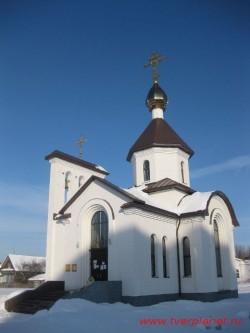 Храм Святителя Арсения Тверског