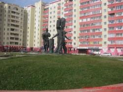 Памятник Договор тысяч