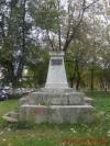 Разрушенный памятник Ленину во дворе Пролетарка