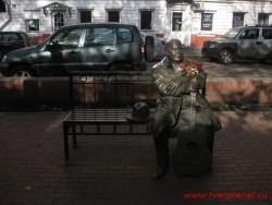 Памятник Кругу
