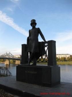 Памятник Пушкину в горсаду