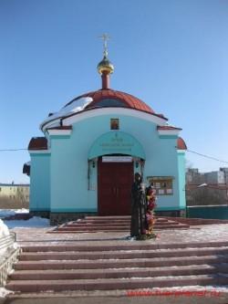 Храм Ксении Петербуржской