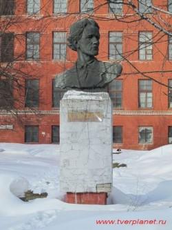 Памятник Вагжанову