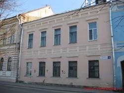 Набережная Степана Разина,4. Восточная половина дома.