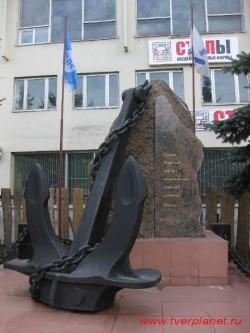 Памятный знак (памятник)морякам
