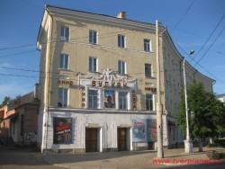 Кинотеатр Вулкан