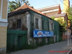 улица Советская, 59