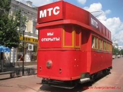 Тверской трамвайный ретро-вагон