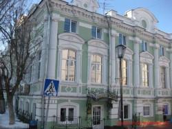 Городская усадьба Ф.Е. Нечаева