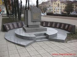 Памятник сотрудникам органов внутренних дел