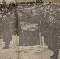 Первый камень обелиска Победы