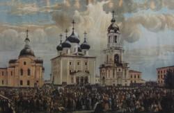 Эбергард Лилье. Соборная площадь.Обнесение мощей великого князя Михаила Тверского. 2-я половина 19 века