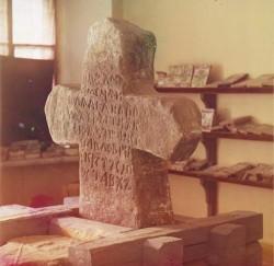 Стерженский крест. Фото - 1910 год