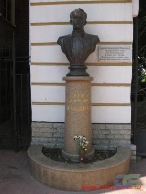 Памятник Сергею Лемешеву
